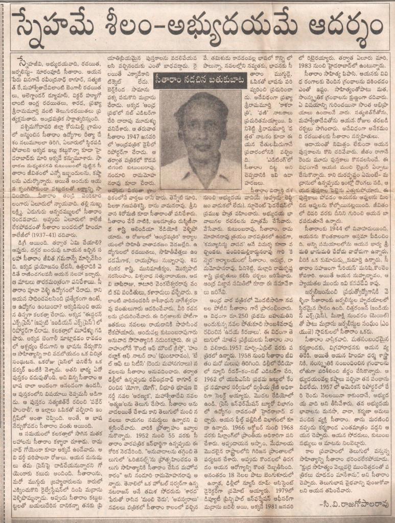 Vaarth 21st Sep 1997